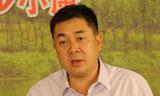 水城縣長王爾彬談生態文明建設