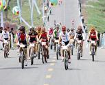 """""""貴州銀行杯""""山地自行車賽舉行"""