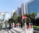 六盤水市舉行迎國慶升旗儀式