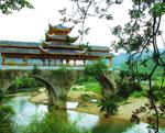 黄丝江边布依寨风雨桥