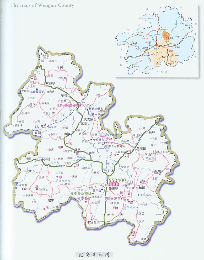 烈士公园手绘地图