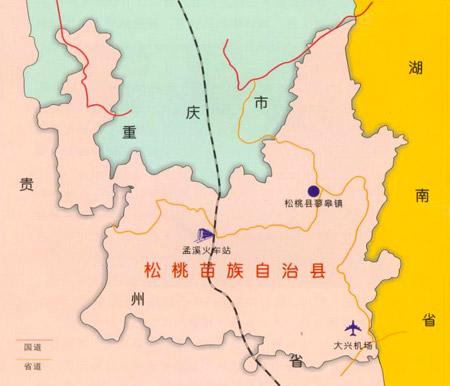 贵州松桃县风景名胜区