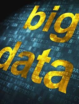 """数据产生价值 融合开创未来 大数据""""融""""出新未来"""